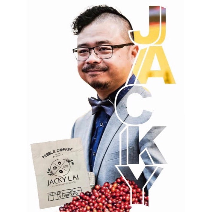 Jacky Lai : Natural Guji Peaberry G1
