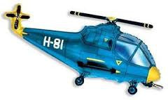 Helicopter Balloon blue