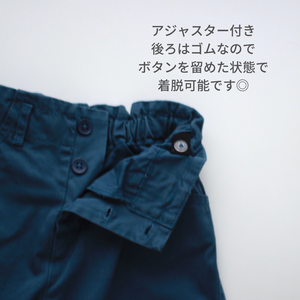 トラウザー 『last one!』4y Vulture Baby Trousers