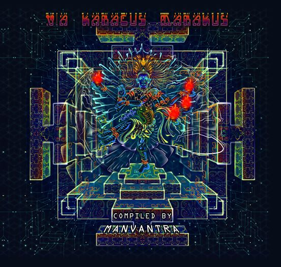 V.A Karacus Marakus - 2018 (CD) / Digital Download
