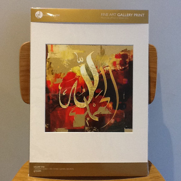 A3 Mounts - Islamic Calligraphy 2