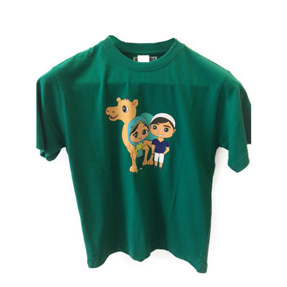 Boundless Plain Children T-Shirt