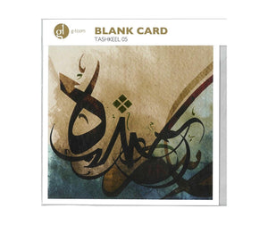 G1 Greeting Card - Tashkeel 5