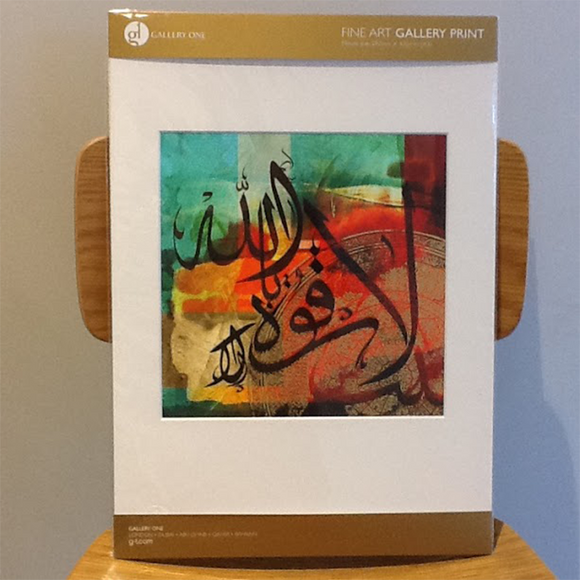 A3 Mounts - Islamic Calligraphy 1