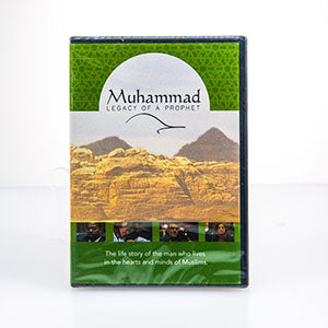 Muhammad Legacy of a Prophet DVD