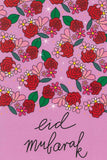 Eid Greeting card by Hijabe Art