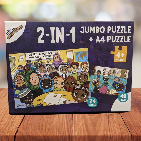 Lil Muslims 2-in-1 Puzzle