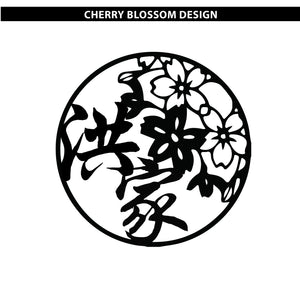 Cherry Blossom Family Name Plaque