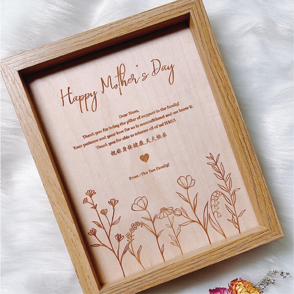 Engraved Message Floating Frame