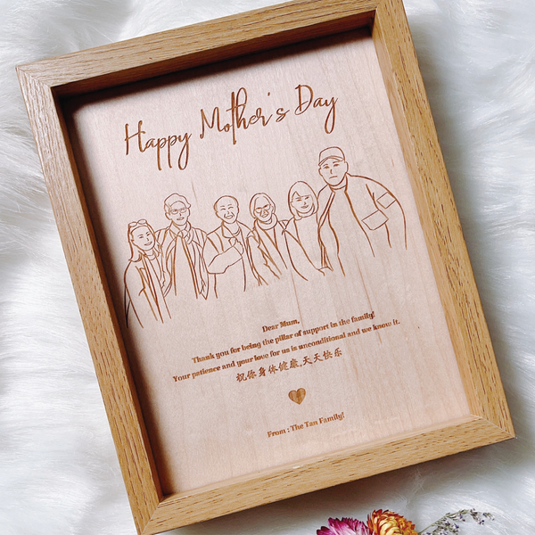 Engraved Portrait Floating Frame