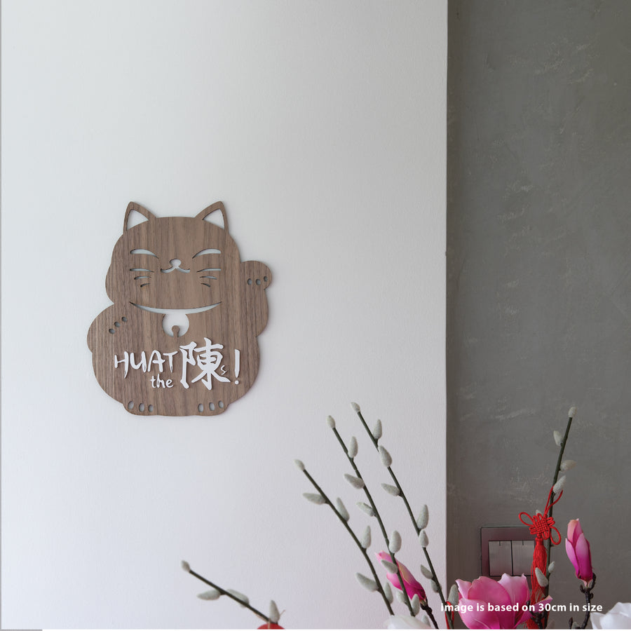 Fortune Meow Greetings Plaque