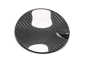 Abarth 500/595 Fuel Cap Cover - Carbon Fibre - Abarth Tuning