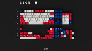 GMK Taegeukgi (Group Buy)
