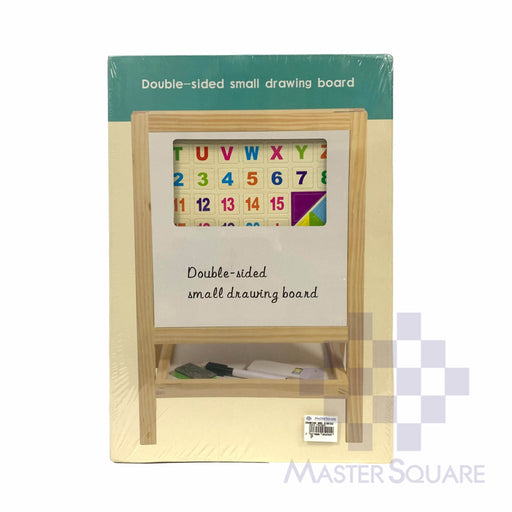 Double Sided Small Drawing Board-Master Square
