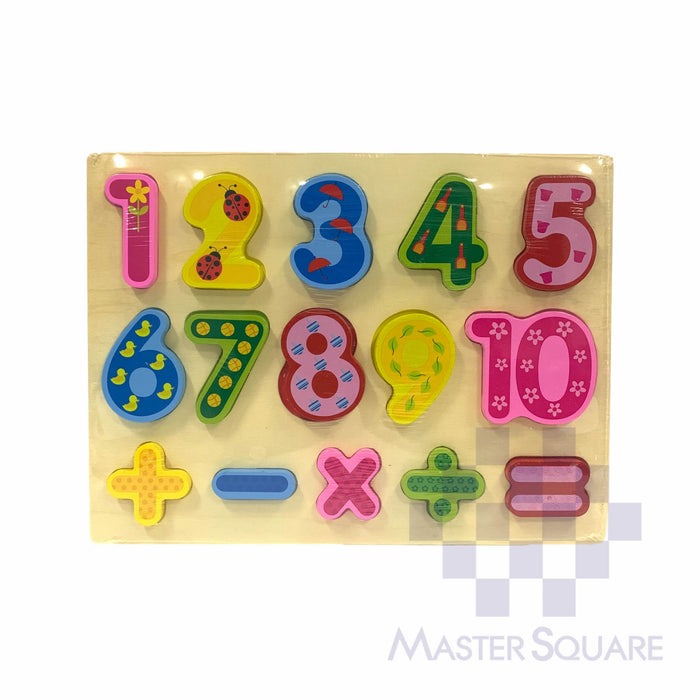 Puzzle Wooden Numbers 218158-Master Square