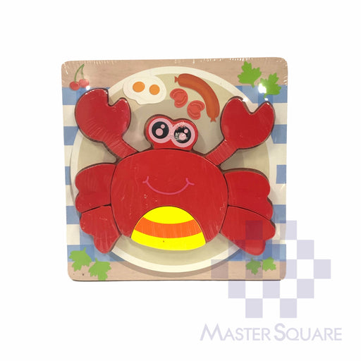 Puzzle Wood Crab 218156-Master Square