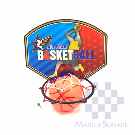 Basketball Board Set 0084-1 Blue 6.5'diameter Ring-Master Square