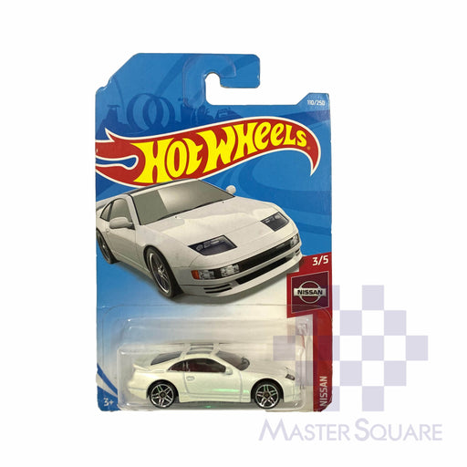 Hot Wheels Nissan 300zx Twin Turbo-Master Square