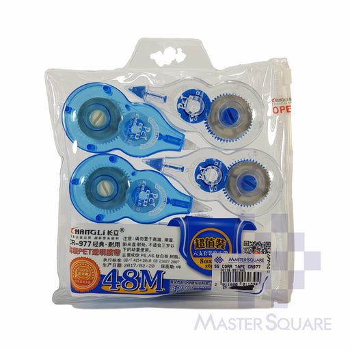 Correction Tape Set Of 6 Cr-977 5mm X 8mm-Master Square