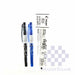 School Set 1 : Pilot Frixion 0.5 Black And Blue, Pilot Frixion Refill 0.5 Black-Master Square
