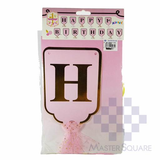 Hbd Banner Metallic Letters With Tulle Pink-Master Square