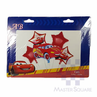 Foil Balloon Set Of 5 Cars-Master Square