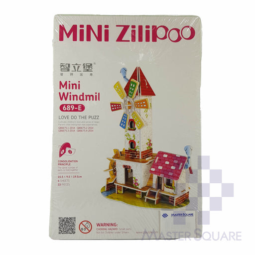 Press-out Puzzle Mini Windmill-Master Square
