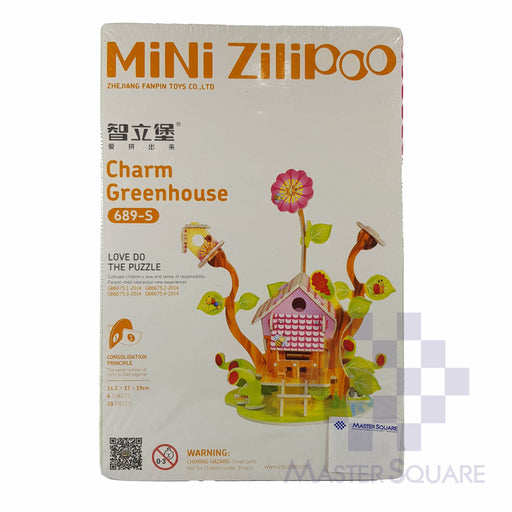 Press-out Puzzle Charm Greenhouse-Master Square