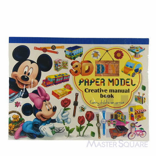 3d Diy Paper Model Creative Manual Book Mickey Ljq921-Master Square
