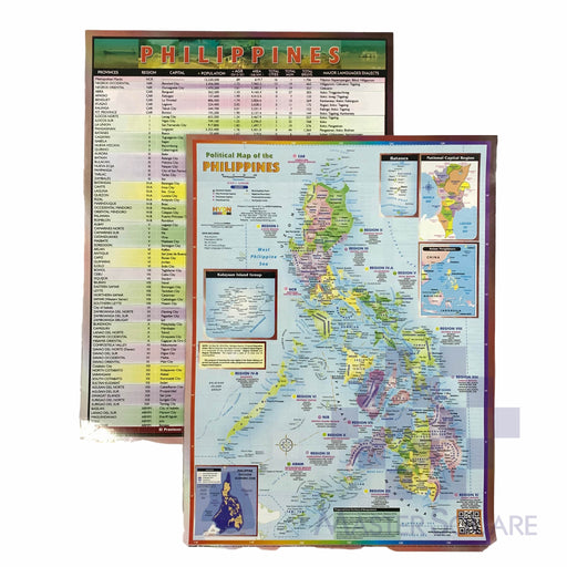 Political Map Of The Philippines 12 X 17.75 In-Master Square