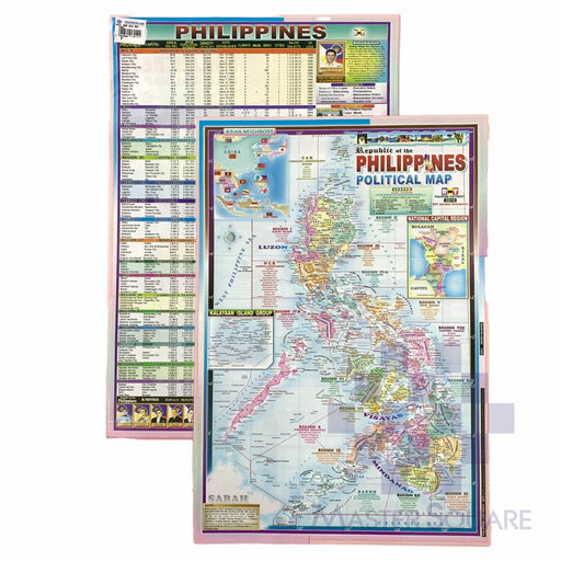 Republic Of The Philippines Political Map 12 X 17.75 In-Master Square