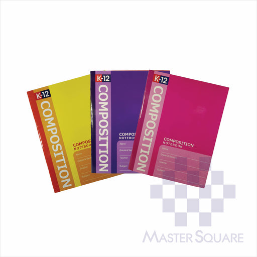 Notebook K-12 Composition Notebook 80lvs Set 2 Pack Of 3-Master Square