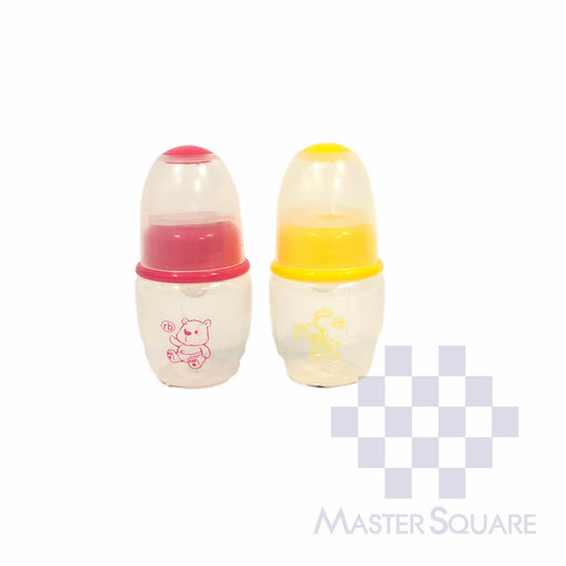 Rb Feeding Bottle 2 Oz Set Of 2 Red + Yellow-Master Square