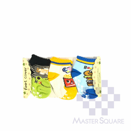 Baby Foot Cover Set Of 3-Master Square