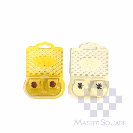 My Baby Cloth Diaper Clips Set Of 2 Yellow & White-Master Square