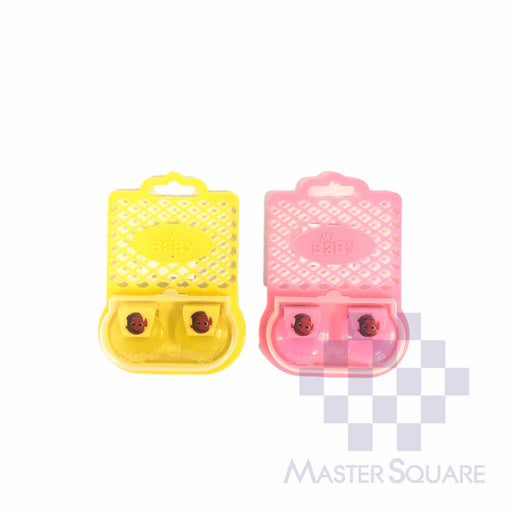 My Baby Cloth Diaper Clips Set Of 2 Yellow & Pink-Master Square