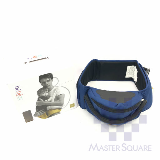 Baby Hip Seat Carrier C09 Blue-Master Square
