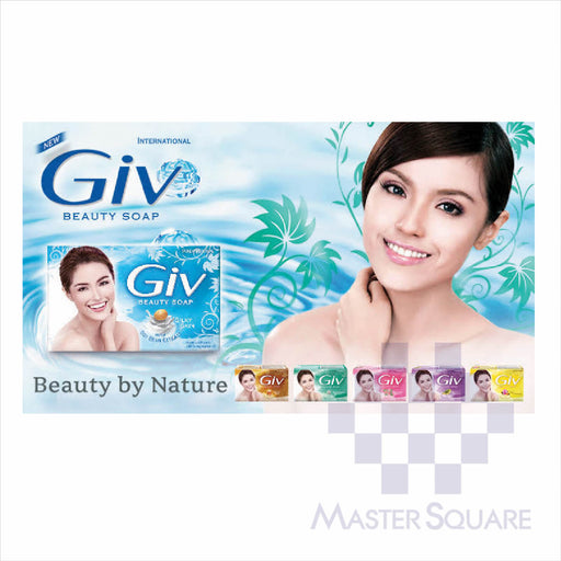 Giv Soap Brown 80g-Master Square