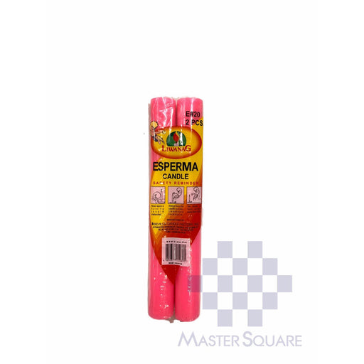 Esperma No.20 Pack Of 2 Approx. 2.9 X 24.80 Cm-Master Square
