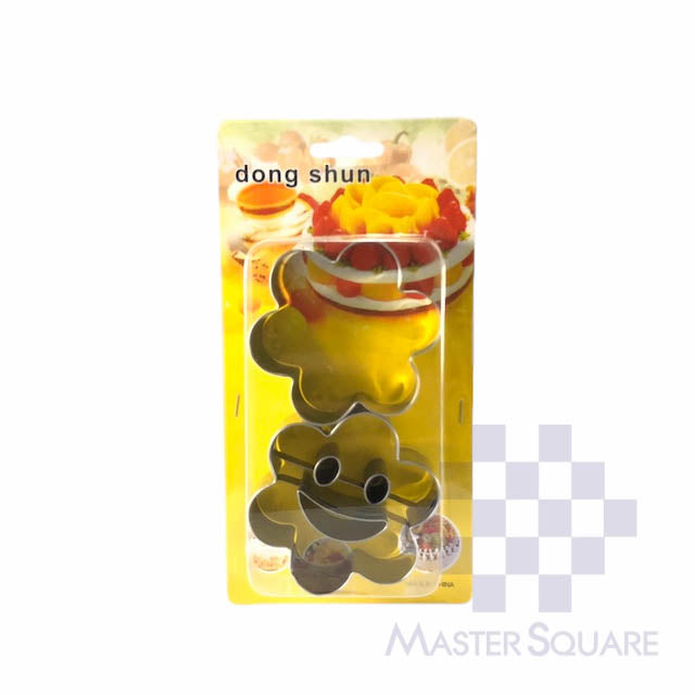 Cookie Cutter Set Of 2 Ds-014c Smiling Cloud-Master Square