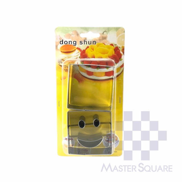 Cookie Cutter Set Of 2 Ds-024k Smiling Square-Master Square