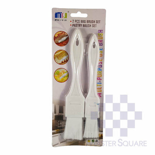 Basting Brush Set Of 2-Master Square