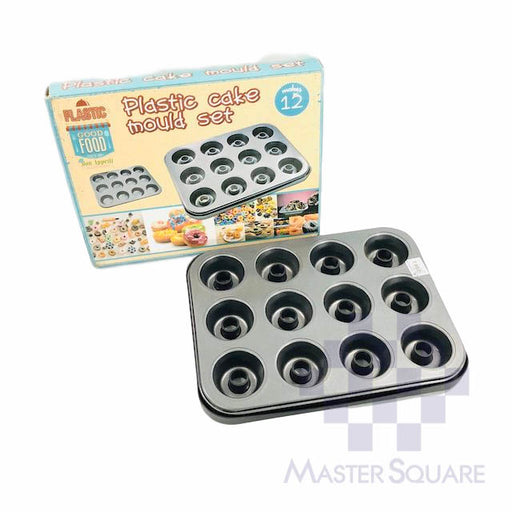 Plastic Cake Mould Set-Master Square