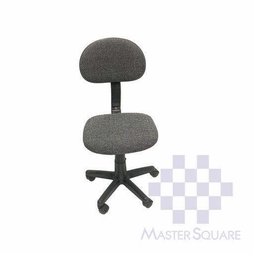 Office/ Computer Chair 50 X 50 X 78-86 Cm-Master Square