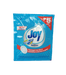 Joy Dish Washing Antibac Safeguard 17ml-Master Square