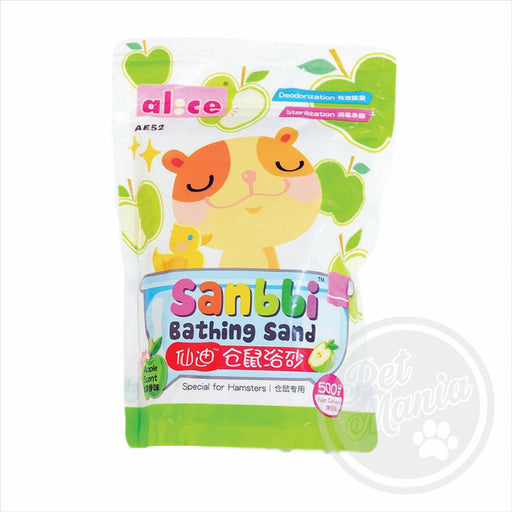 Bathing Sand Sabbi 500G-Master Square