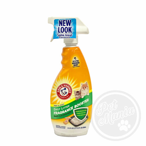 Arm & Hammer Litter Spray 636ml.-Master Square