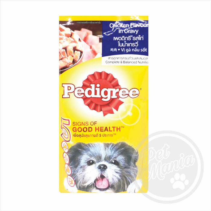 Pedigree Pouch 130g Chicken-Master Square