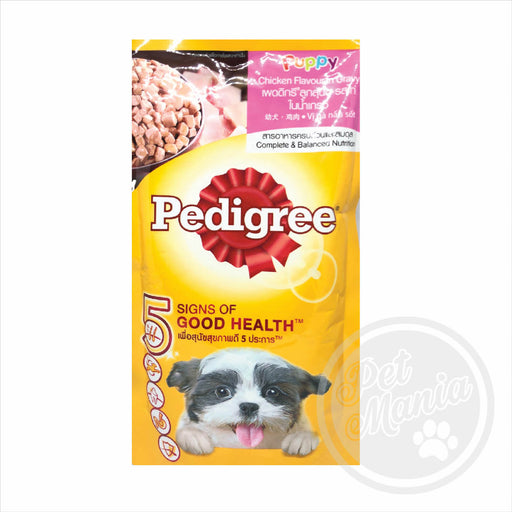 Pedigree Pouch 130g Puppy Chicken-Master Square