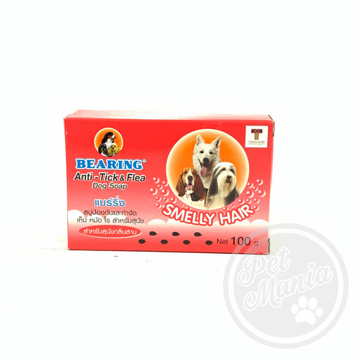 Bearing Soap Smelly Hair Red 100g-Master Square